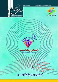 جلد مجله 50