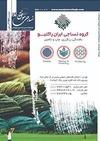 جلد مجله 59
